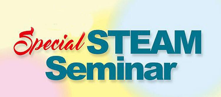 Special STEAM Seminars